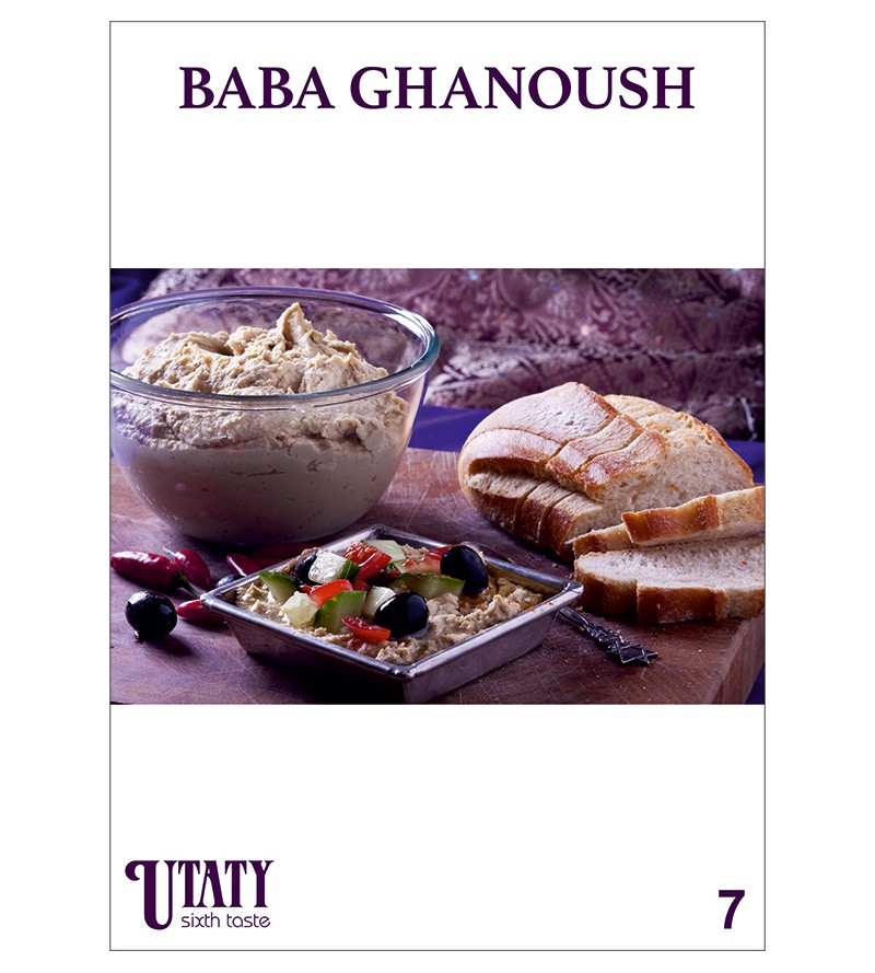 BABA GHANOUSH - testovací...
